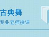 重庆舞蹈学校招生 专业老师授课