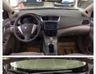 日产 轩逸 2012款 1.6 CVT XL 豪华版