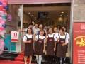 快时尚十元店加盟 10元百货店 精品店 饰品店 连锁品牌