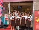 广州优尚诚品快时尚十元店 精品店加盟 免加盟费 全程指导开店