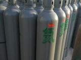 郑州液氮大同高纯氩高纯氦端氏沁水高纯乙炔高纯氩