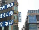 2016广州番禺大石报考职业资格证积分入学入户国家