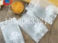 OPP软包装糕点复合膜 饼干蛋糕小食品包装袋批发