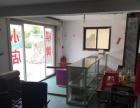 出租定海临城广华医药附近个人私房