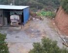 南岭大道石盖塘住房、厂棚、空坪出租