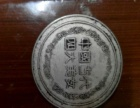 中国古代四大美女银币