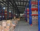 桥头搬家公司个人居民 单位公司搬家 工厂设备搬迁 空调移机