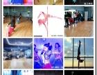 魅力舞蹈工作室 爵士舞钢管舞酒吧领舞培训