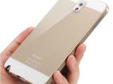 三星note3手机壳二合一金属边框后盖n9006保护套超金属壳薄