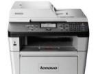 全新联想M8600DN复印打印一体机