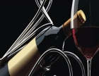 美格葡萄酒 美格葡萄酒加盟招商