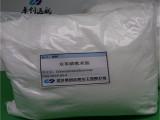 BBI双苯磺酰亚胺(用于制备氟化试剂) 武汉卓创供应