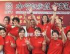 南宁市育婴师培训学校开课