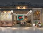 专业餐饮品牌视觉(logo)设计 餐饮空间设计