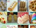 面包蛋糕奶茶汉堡加盟值得信赖的品牌麦琪尔
