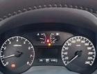 日产 轩逸 2012款 1.6 CVT XL 豪华版-超高性价比
