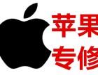 苹果笔记本开机无反应维修,北京苹果电脑专修店