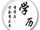 新津温江崇州双流片区五月花:会计真账办公设计学历注册倒计时