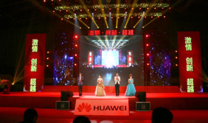 深圳婚礼主持 司仪 商务主持 较专业主持人团队 承接各类演出