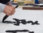 北京西城区少儿书法班
