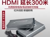 HDMI 延长器 POE供电音频分离红外回控功能