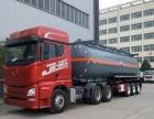 转让 油罐车解放订做各吨位普货罐式车和油罐车