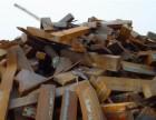 专业废金属回收上海废铁废钢废铝不锈钢废铜废品废旧废电子回收