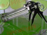 优质供应压胶枪 旋转式玻璃胶枪、打胶枪、喷涂工具