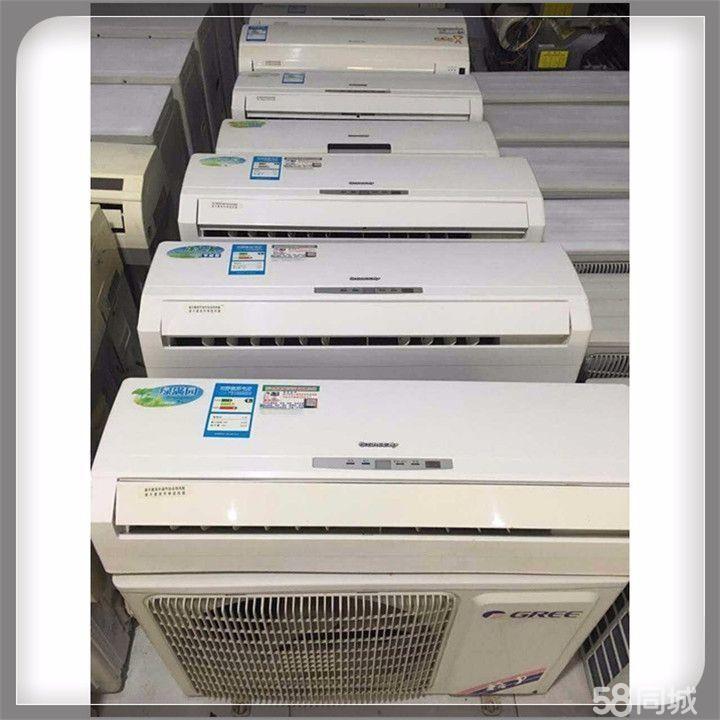 出售各种品牌空调,冰箱,洗衣机,电视机式新,质量好,价格低,