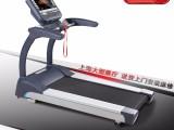 Royalfit罗菲健T900商用跑步机LED大屏超宽跑道
