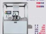 稳定型面膜折叠机 采用进口配件履带式2种折叠方式