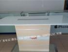手机柜台喷砂玻璃展示柜台铁质不锈钢华为体验台