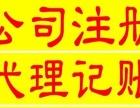 安庆注册一个公司,需要多少钱,安庆华诚商标专业办理