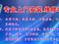 上海松江专业上门电脑维修,显示器维修,电脑换屏