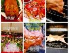 深圳大鹏区大鹏葵涌南澳大盆菜自助餐包办围餐烧烤承包