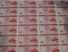哈尔滨回收纪念钞连体钞龙钞建国钞奥运钞流通纪念币