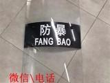 保安防暴盾牌,北京防暴盾牌厂家