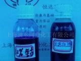 供应不饱和树脂异辛酸钴 无色促进剂