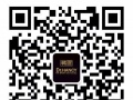 韩熙微商化妆品免费代理加盟