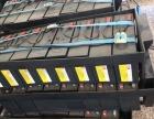 漳州电池回收 漳州叉车电池回收