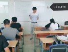 宝山寒假高中物理拓展辅导班,首选东南数理化