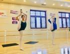 2020年济南艺考培训班-舞蹈零基础艺考生如何参加艺考