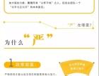 安徽自主招生高考填报志愿技巧优质服务-拼课多
