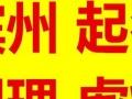 滨州起名哪里好 黄六 渤六道医堂