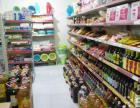 城北超市—急转