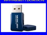 MW-300TV 水星300M USB电视机顶盒无线网卡WIFI