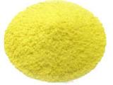 厂家供应高效净水剂 30含量白色聚合氯化铝