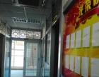 培训学校香港广场210平出租无转让费