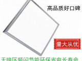 led面板灯应急照明600600平板灯36w室内灯具亚克力铝框侧