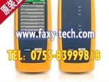 福禄克DSX-8000全新现货,欲购从速